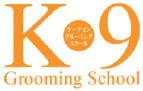 K-9 Grooming School イメージ