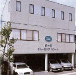 k-9 school