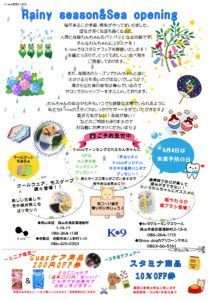 k-nine通信6.7月号
