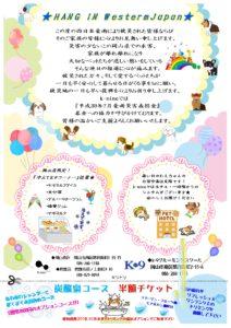 k-nine通信9月
