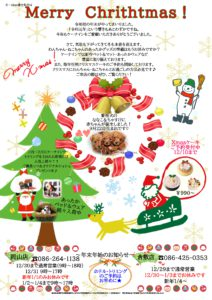k-nine通信12月号